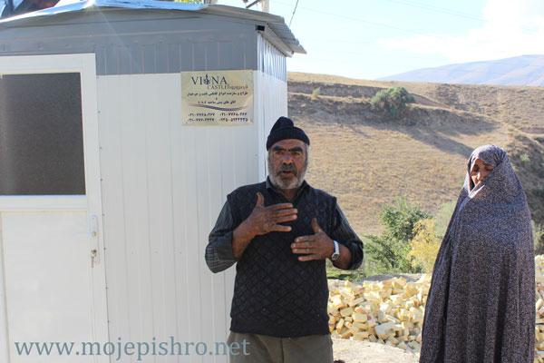 زلزله آذربایجان / نصب سرویس بهداشتی